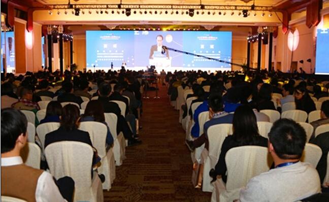 第三届领航中国金融行业创新发展高峰论坛