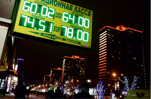 """北京时间2014年12月16日凌晨,美元兑卢布历史首次突破60大关,接近此前市场认为的""""生死线""""-当代金融家"""