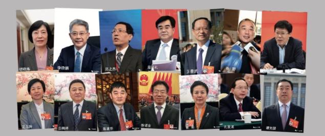 当代金融家•封面文章 | 2019:金融改革再出发